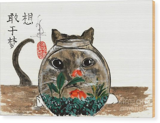 Cat And Fishbowl Wood Print by Linda Smith