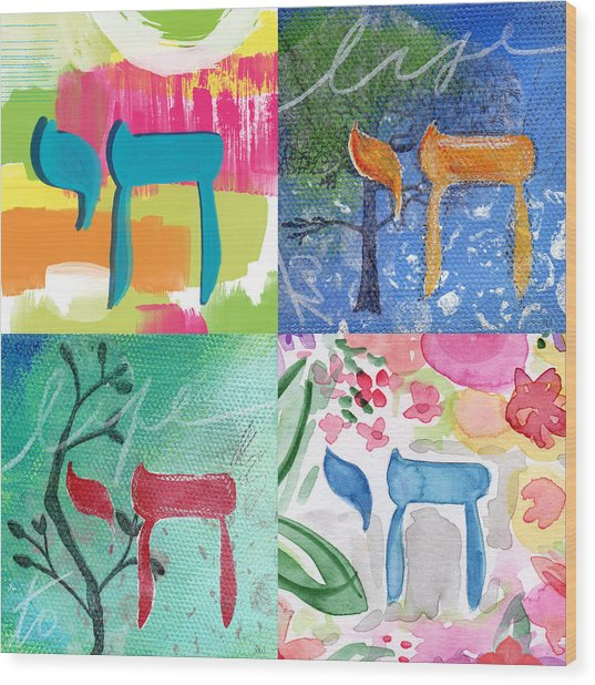 Chai Collage- Contemporary Jewish Art By Linda Woods Wood Print