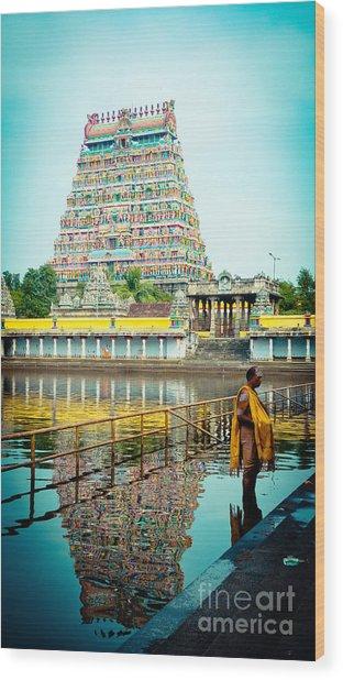 Chidambaram Temple Lord Shiva India Wood Print
