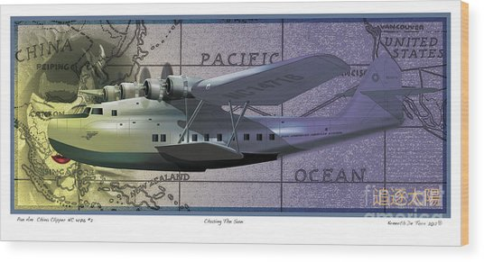 China Clipper Chasing The Sun Wood Print