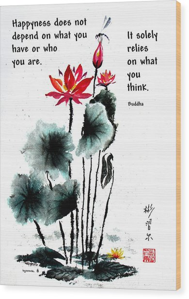 China Garden With Buddha Quote Wood Print