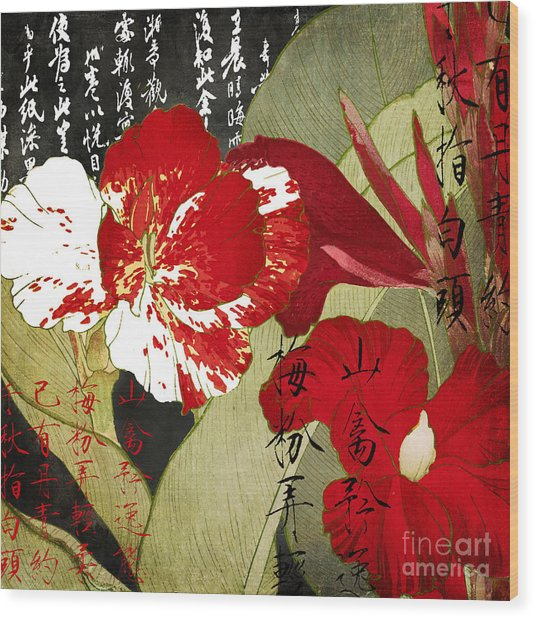 China Red Canna Wood Print