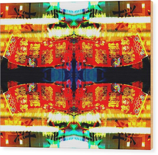 Wood Print featuring the photograph Chinatown Window Reflection 5 by Marianne Dow