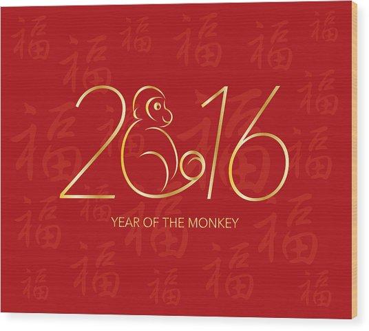 Chinese New Year 2016 Monkey On Red Background Illustration Wood Print