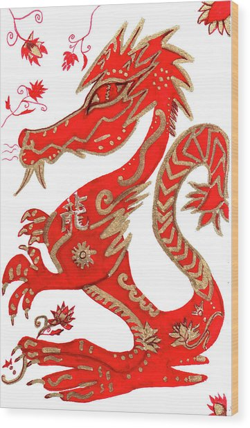 Chinese New Year Astrology Dragon Wood Print