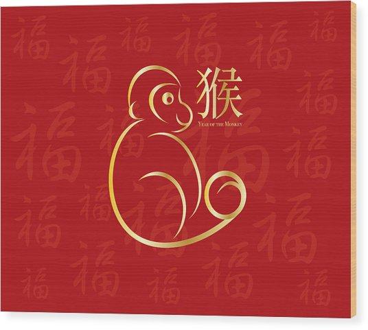 Chinese New Year Monkey On Red Background Illustration Wood Print