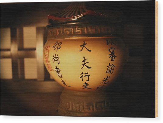 Chinese Vase Wood Print