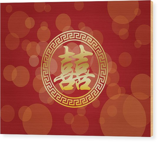Chinese Wedding Double Happiness On Red Background Wood Print