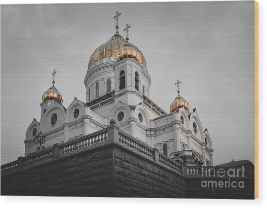 Christ The Savior Cathedral Wood Print