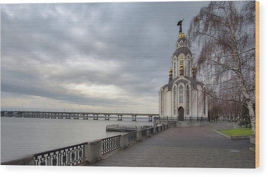 Church Of St. John The Baptist. Dnipro, 2017. Wood Print
