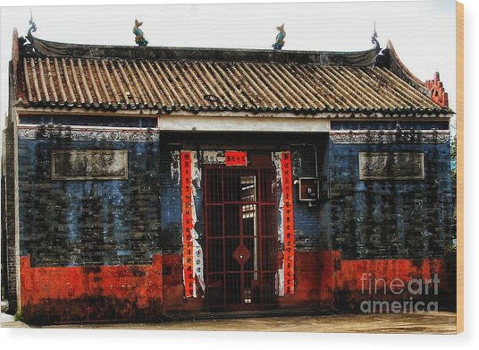 Colorful Times Temple Hall Wood Print by Kathy Daxon