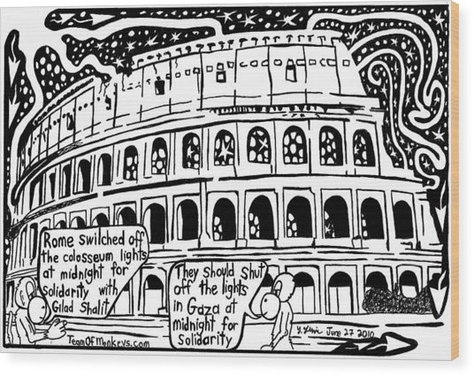 Colosseum Blackout For Gilad Shalit Maze Cartoon By Yonatan Frimer Wood Print by Yonatan Frimer Maze Artist