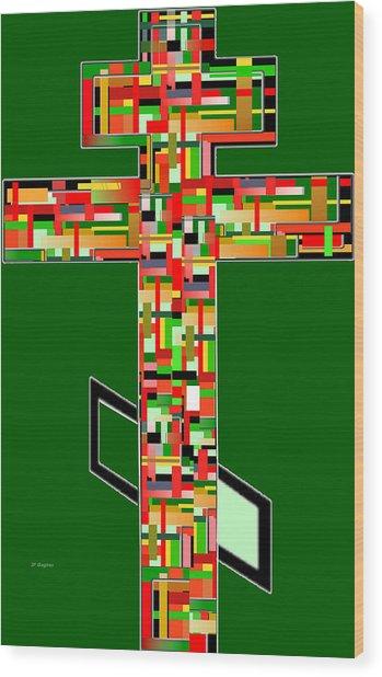 Cross No.2 Wood Print