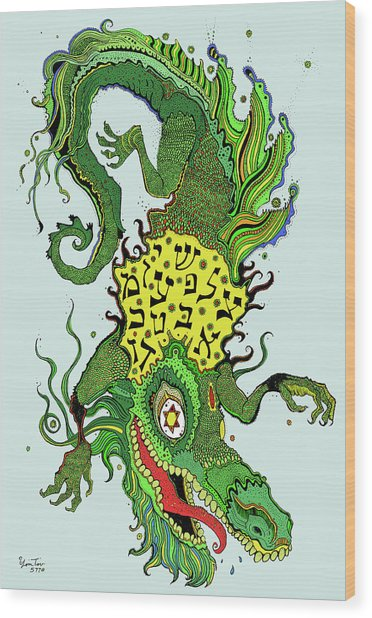 Draga-wan Wood Print