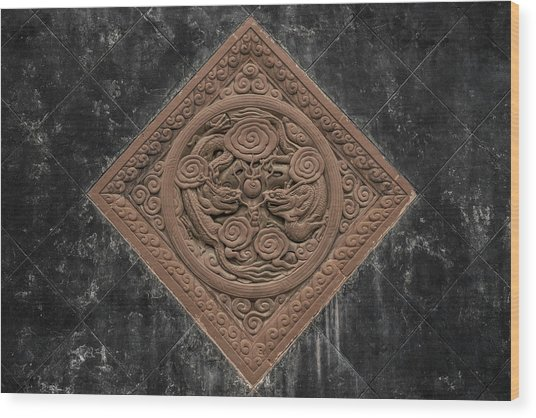 Wood Print featuring the photograph Dragon Seal by William Dickman