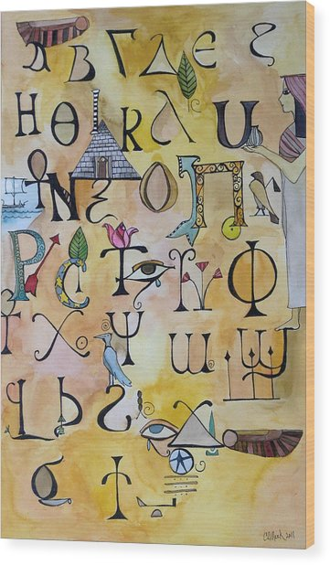 Early Song Of Words Wood Print
