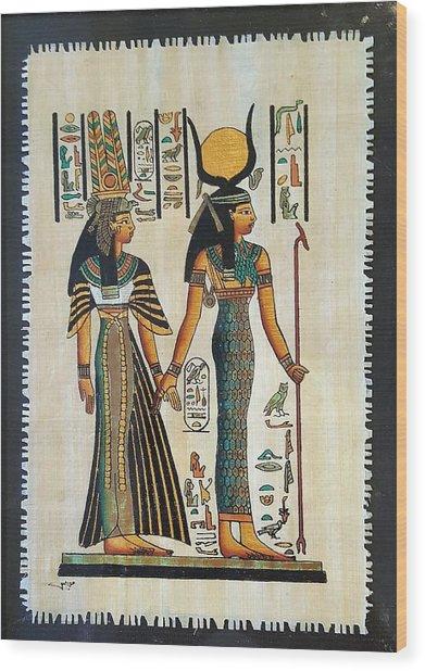 Egyptian Papyrus Wood Print