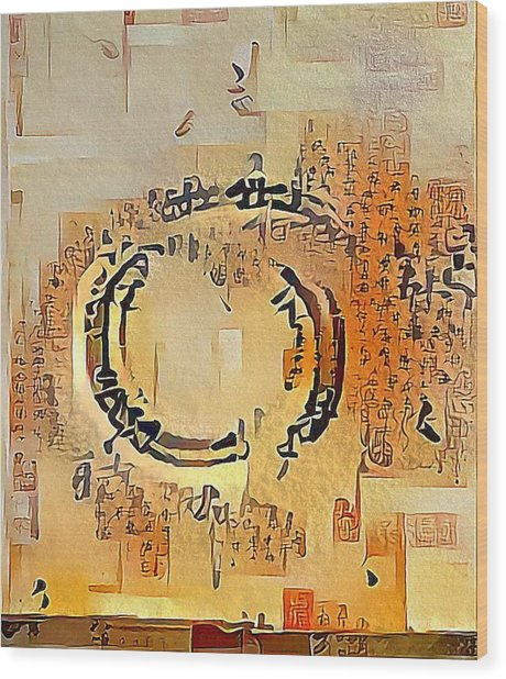 Enso Calligraphy  Wood Print