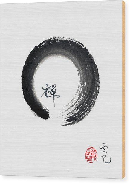 Enso Zen Wood Print