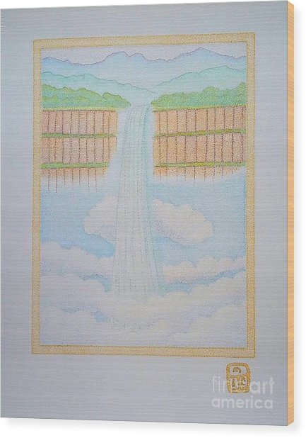 Ethiopian Waterfall Wood Print
