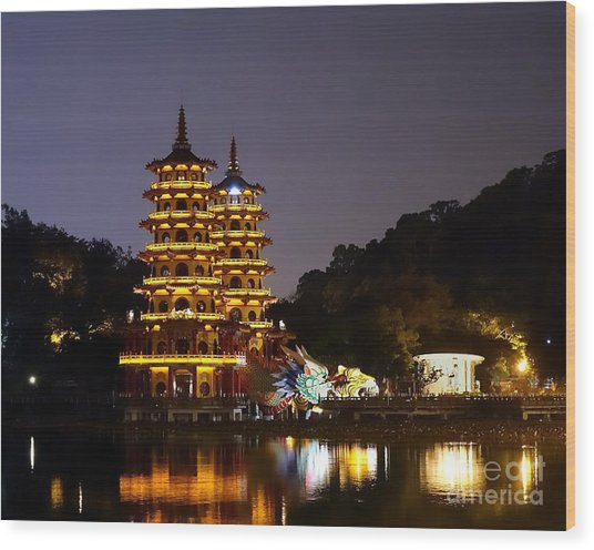 Evening View Of The Dragon And Tiger Pagodas In Taiwan Wood Print