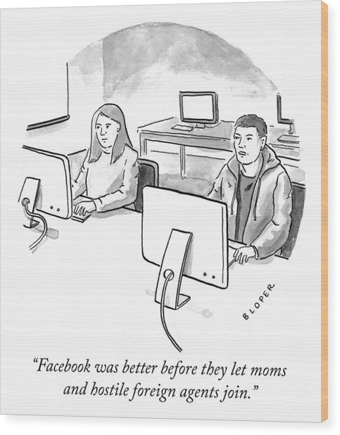Facebook Was Better Before Wood Print
