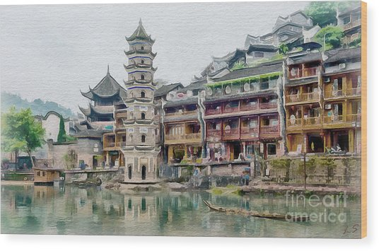 Fenghuang Collection - 1 Wood Print