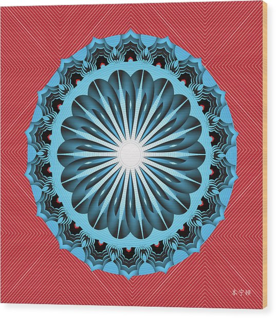 Fleuron Composition No. 242 Wood Print