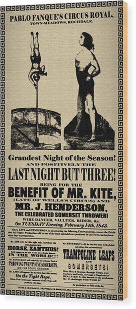 For The Benefit Of Mr Kite Wood Print