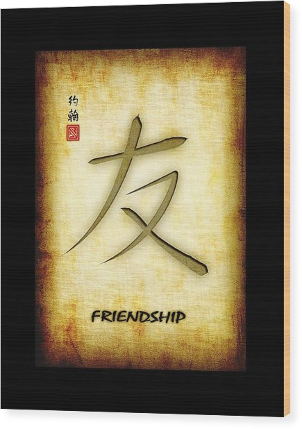 Friendship  Wood Print