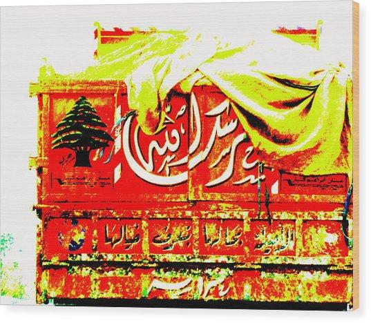 Funky Lebanese Truck Wood Print