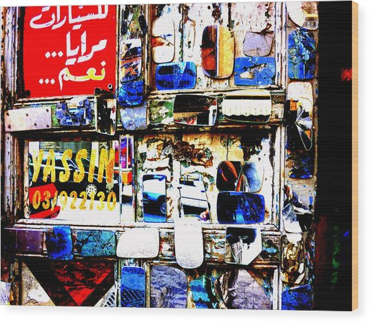 Funky Yassin Glass Shopfront In Beirut Wood Print