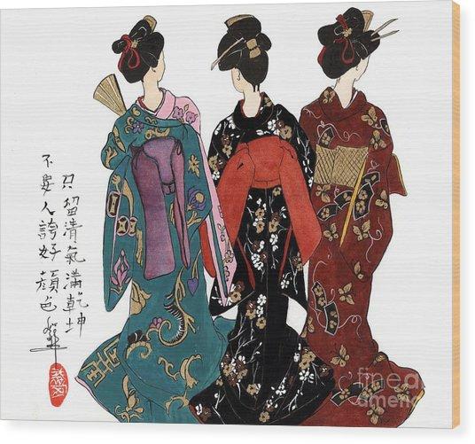Geisha - Back View Wood Print by Linda Smith