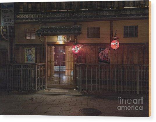 Geisha Tea House, Gion, Kyoto, Japan Wood Print