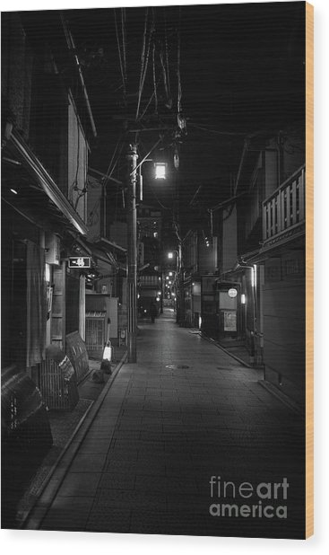 Gion Street Lights, Kyoto Japan Wood Print