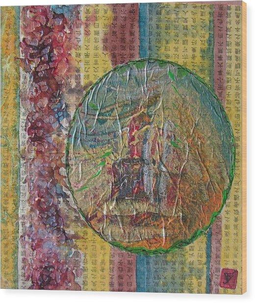 Globas Series 2 Wood Print by John Vandebrooke