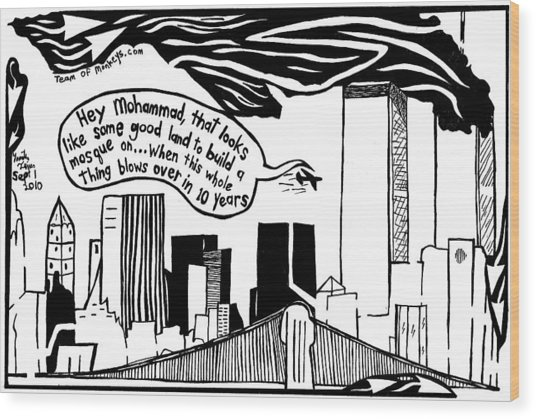 Ground Zero Mosque Maze Cartoon By Yonatan Frimer Wood Print by Yonatan Frimer Maze Artist