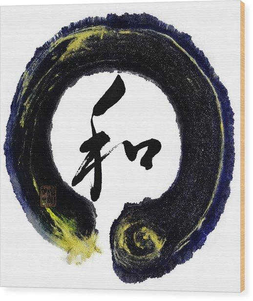 Harmony - Peace With Enso Wood Print