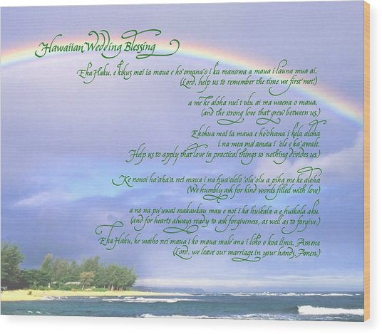 Hawaiian Language Wedding Blessing Wood Print