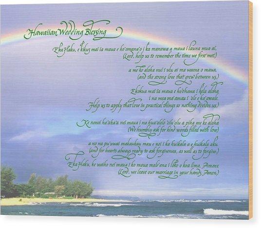 Hawaiian Language Wedding Blessing Wood Print