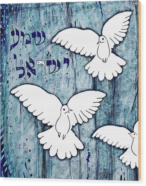Hear Israel Wood Print