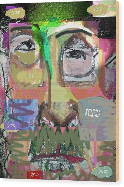 Hear O Israel Wood Print
