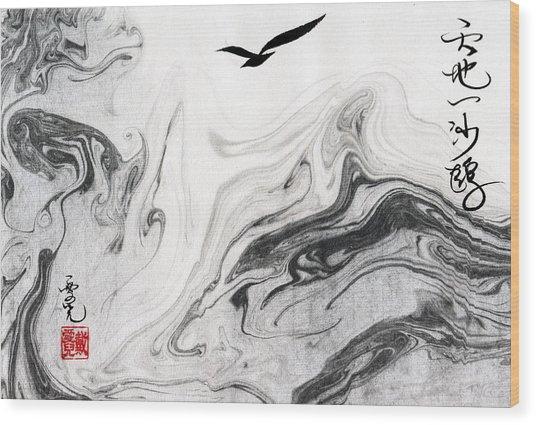 Heaven And Earth And One Lone Gull Wood Print
