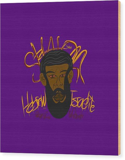 Hebrew Shalom 1 Wood Print