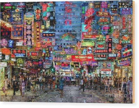 Hong Kong City Nightlife Wood Print