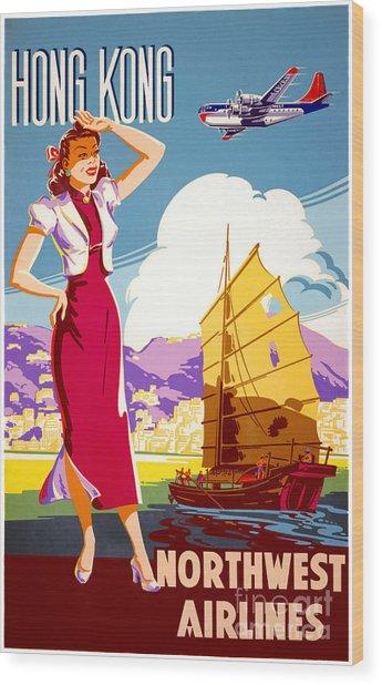 Hong Kong Vintage Travel Poster Restored Wood Print