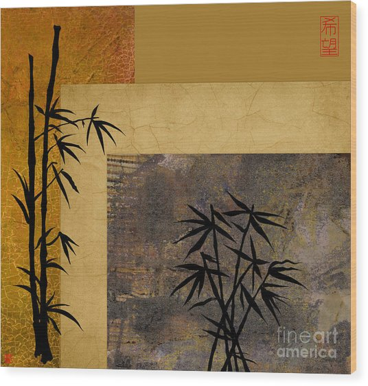 Hope And Bamboo Wood Print