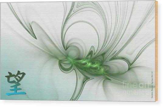Wood Print featuring the digital art Hope by Sandra Bauser Digital Art