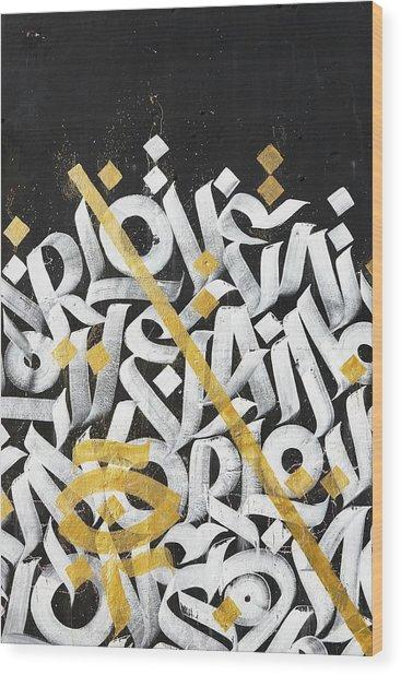 Horuf Wood Print