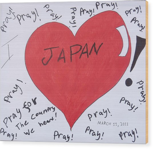 I Love Japan By Erik Akerman Wood Print